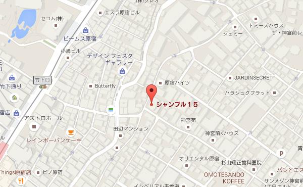 AVARICE原宿店