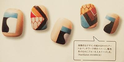P7041526