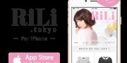 rili-for-iphone